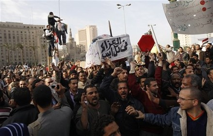 egypt%20protests.jpg