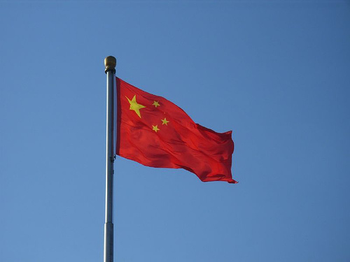 flag%20of%20china.jpg