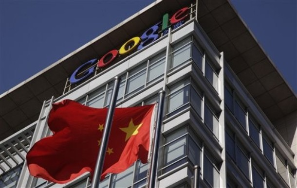 googlechina1.jpg