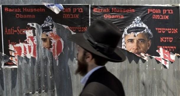israeli%20anti%20obama.jpg