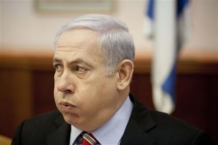 israeliranattack.jpg