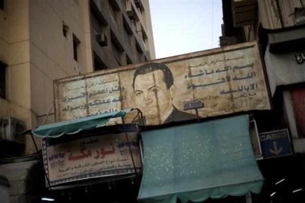 mubarak%20zogby.jpg