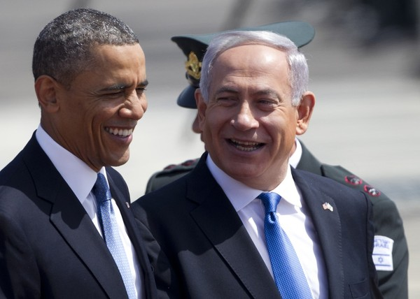 obamaisraeleternal.jpg
