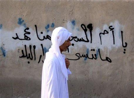 rsz_bahrain.jpg