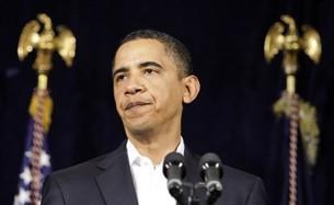 rsz_obama_iran.jpg